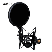 LEORY Professional Microphone Shock Mount And Pop Shield Filter Screen For Sound Recording Karaoke Microphone Mic PC KTV Singing