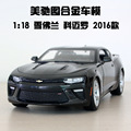 1:18 free shipping Camaro 2016 Diecast Car Model Toy Car model Electronic Car with Kids Toys Gift  High Quality