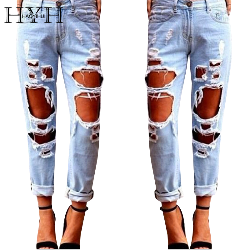 HYH HAOYIHUI Boyfriend Hole Ripped Jeans Women Pants Cool Demin Loose Vintage Jeans For Girl Mid Waist Casual Pants Female cute lie prone dog long pillow cushion bolster plush toy stuffed doll baby kids friend birthday gift home shop decor triver
