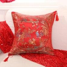 Свадебные декоративные подушки Чехол китайской культуры Стиль подушка покрытие домашний декор Красный Подушка Чехол размером 45*45 см