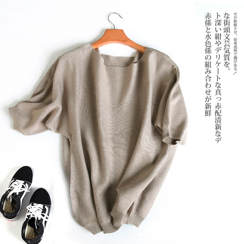 JECH  Cashmere One word collar Sweater New women Casual loose big bat shirt thick short sleeve knitted hedging wild Sweater