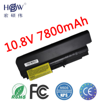 7800MAH NEW Laptop Battery for IBM Thinkpad R61 R61i T61 T61p (14.1 widescreen) FOR Lenovo R400 T400 FRU 42T5262