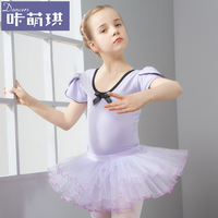 2016 New Girls Ballet Dancing Competition Suit Students Dancing Stage Show Dress Children Ballet Gymnastics Dancing