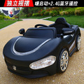 High-grade Children Child Electric Vehicle  Automobile Four Double Drive Bring Remote Automobile Toys Vehicle