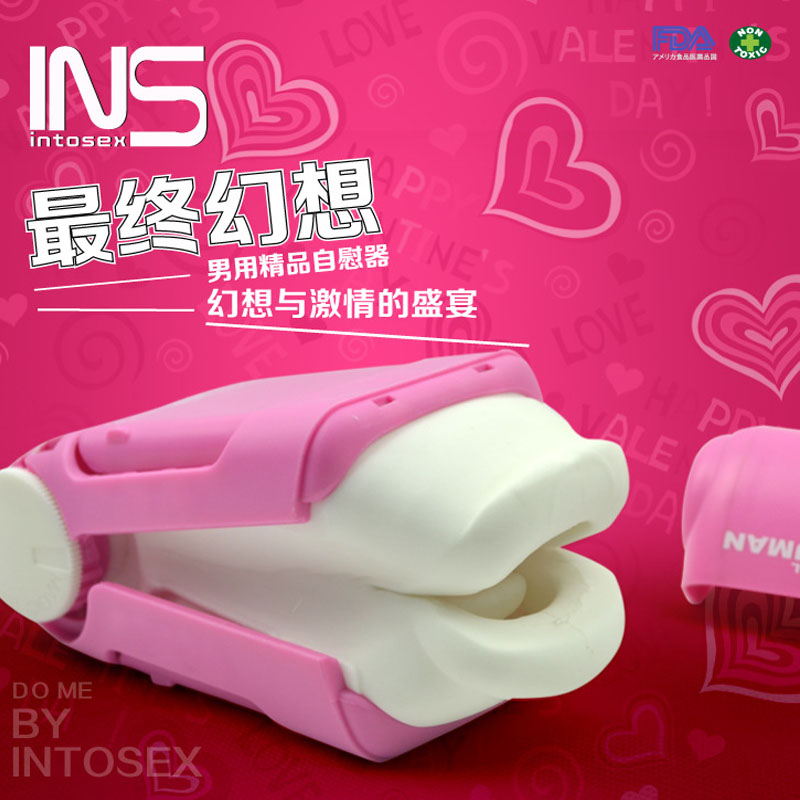 Final Fantasy1 INS fun masturbation devices adult supplies electric aircraft Cup inflatable font b doll b