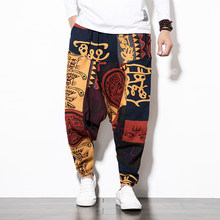 2019 top quality mens print beam foot pants active joggers pants men hip hop sweatpants chinese style japanese character(China)