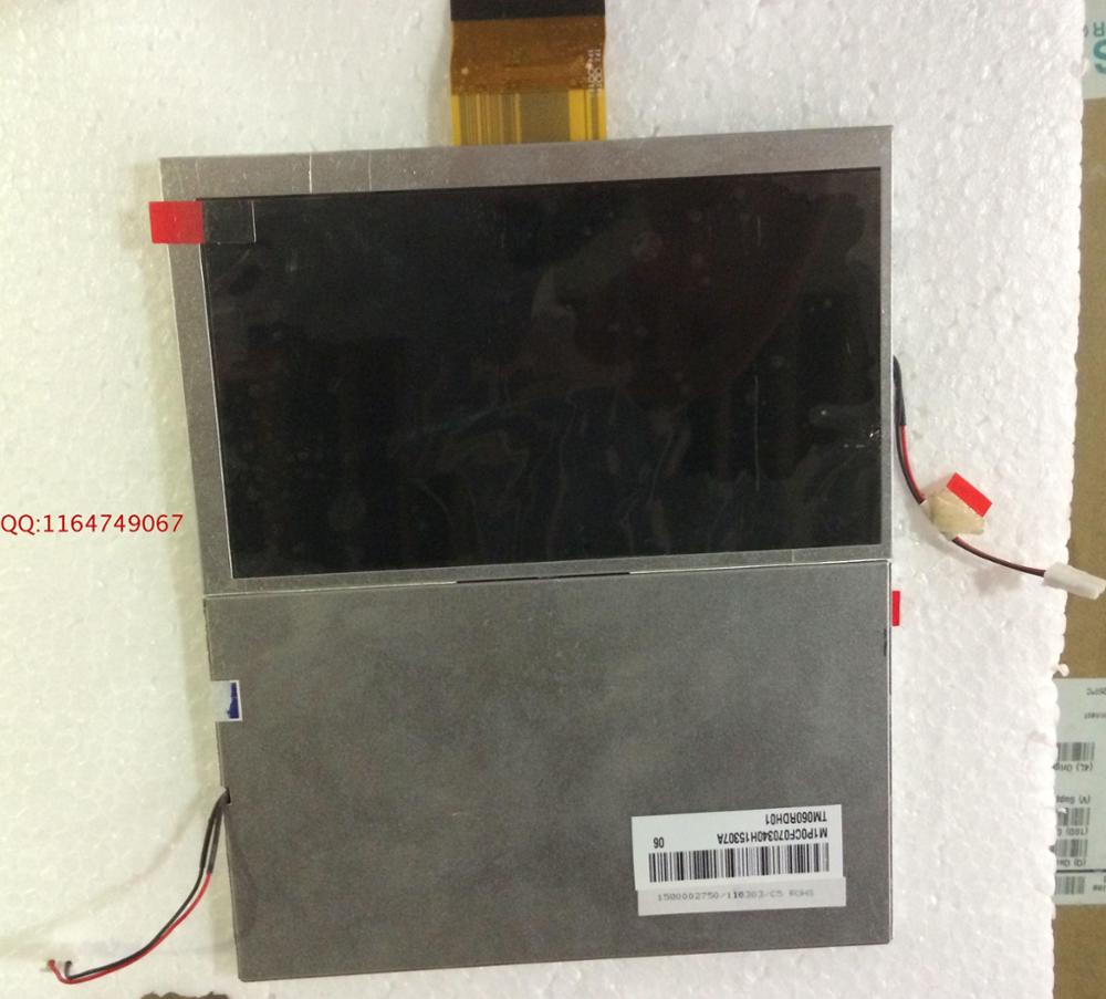 Pegasus 6 inch LCD screen TM060RDH01,60 new original vehicle maintenance needle can be equipped with touch screen driver board