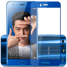 Protector de pantalla de cristal templado para Huawei honor 9, cubierta completa 2.5D gris para Huawei honor 9, película de vidrio 5,15