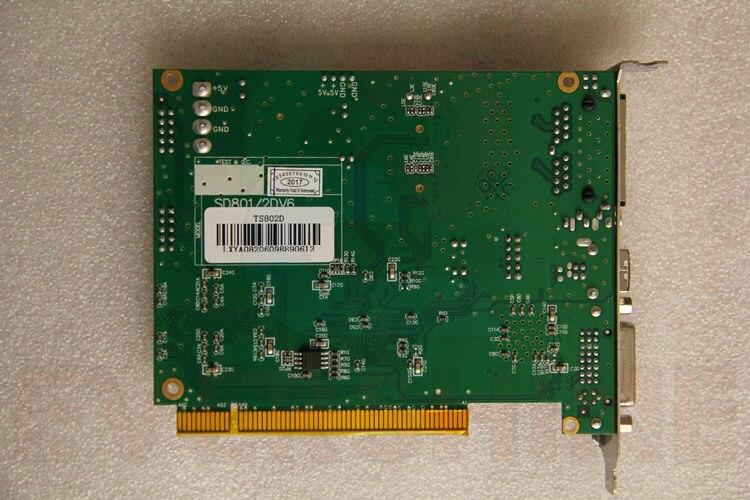 Linsn TS082D (12)