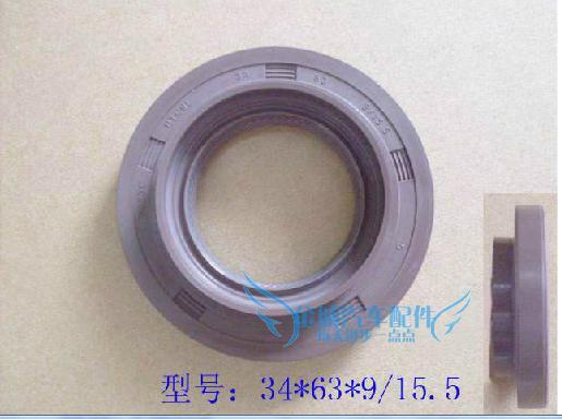 Para Great Wall Florid/Voleex C20R/C30/C50/Ling Ao/coolbear/M2/M4/eixo eixo/Drive shaft seal