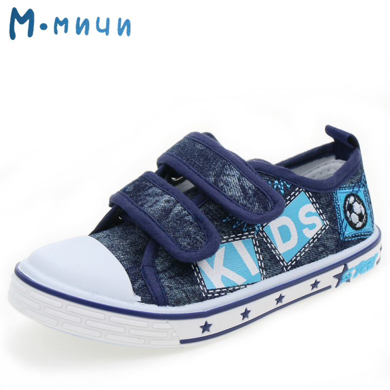 MMNUN 2017 Fashion Canvas Children Shoes Breathable Soft Boys Sneakers Brand Kids Shoes for Boys Children Footwear Size 26-31