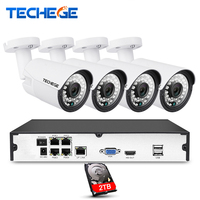4CH 1080P POE NVR Kit 2 0MP SONY IMX222 POE IP Camera IR IP66 Waterproof Outdoor
