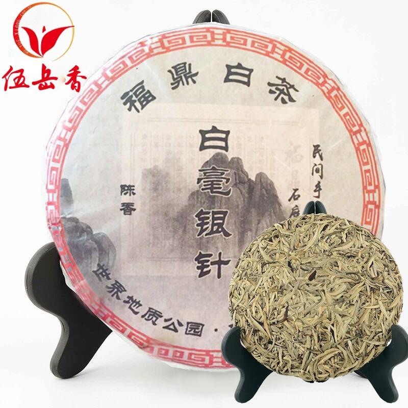 Organic Bai Hao Yin Zhen White Tea Cake