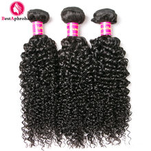 "Aphro Hair Brazilian Kinky Curly Hair Weave 4 or 3 Bundles 8""-22"" Remy Human Hair Weaving Extensions Tight Hold Natural Black(China)"