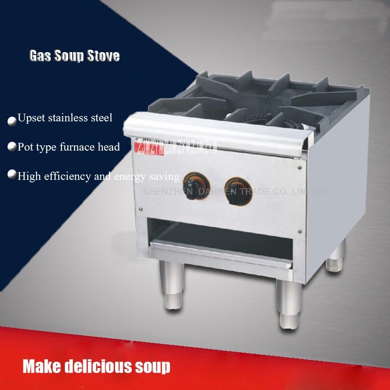 1 шт. новый коммерческий газа глиняный горшок, печь, Claypot машина, суп печи, газовая плита коротышек Claypot оборудования