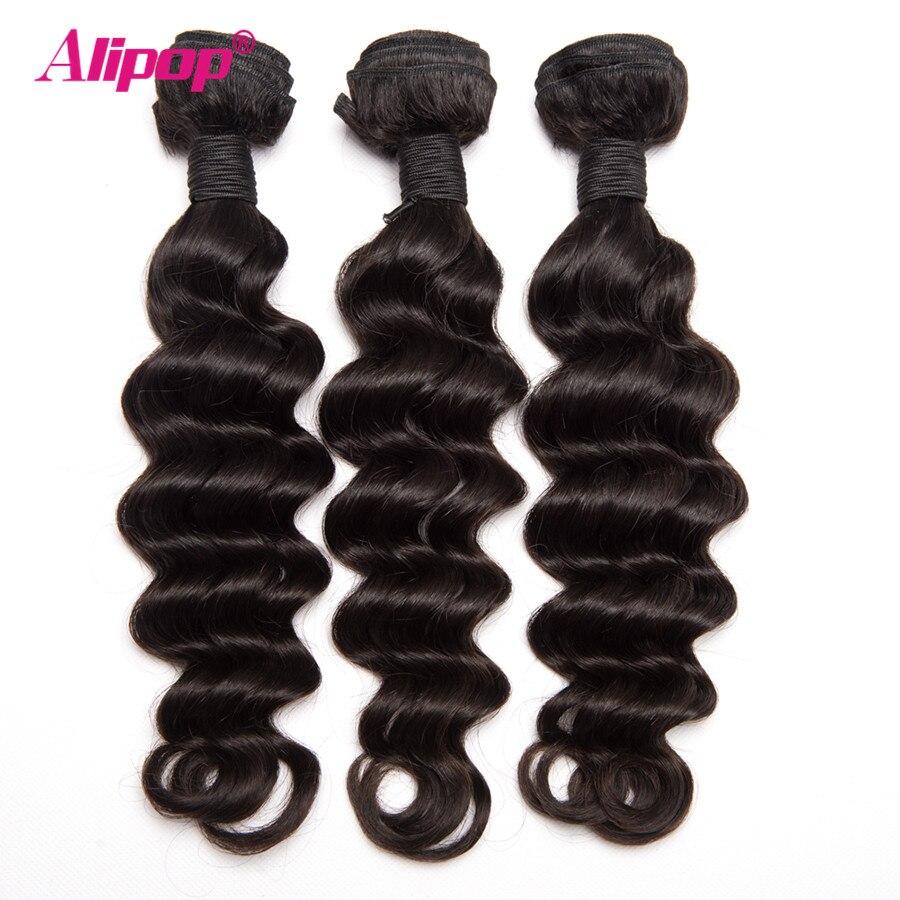 3 Bundles Loose Deep Wave Brazilian Hair Weave Bundles Human Hair Bundles Remy Hair Extensions Alipop Natural Black Color-in 3/4 Bundles from Hair Extensions & Wigs    1