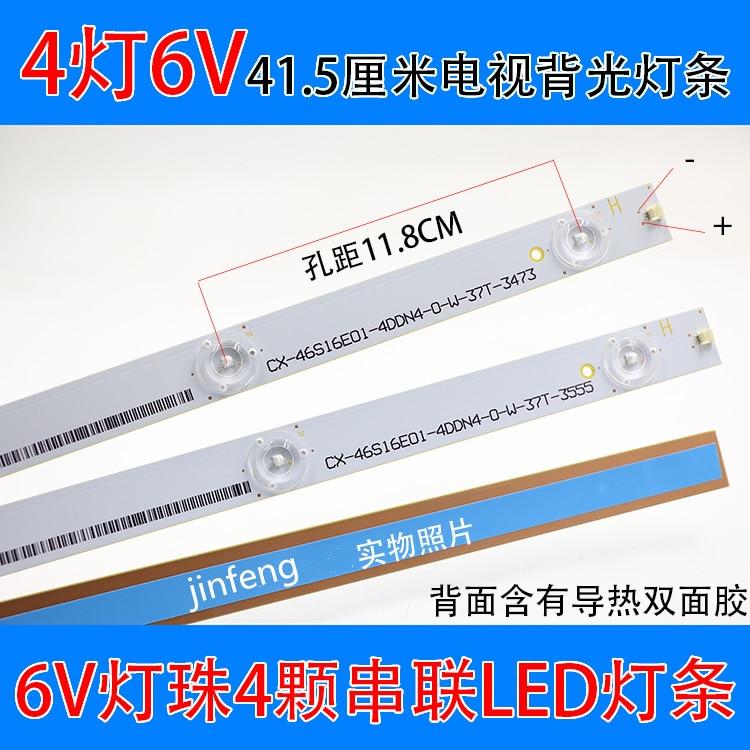 4 light 6V 41.5 cm 4LED 6V TV LCD TV backlight strip 460TA21 6V lens lamp bar
