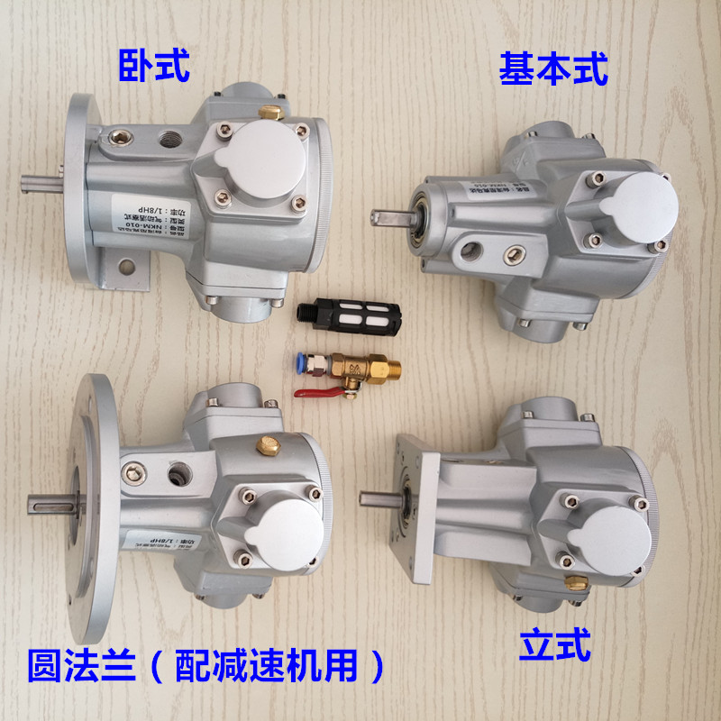 Taiwan Nick NKM-010 NKM-025 air motor three-cylinder piston fan powerful forward and reverse explosion-proof motor