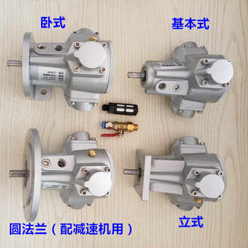 Taiwan Nick NKM-010 NKM-025 air motor three-cylinder piston fan powerful forward and reverse explosion-proof motor - DISCOUNT ITEM  0% OFF All Category