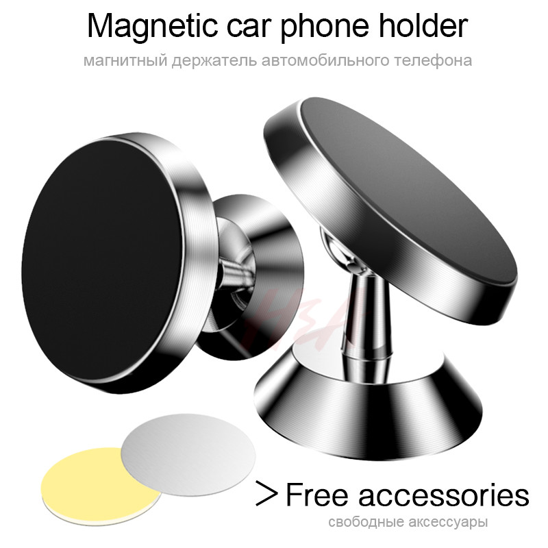 H&A 360 Degree Universal Car Holder Magnetic Mobile Phone Holder Support Mobile Car Phone Stand Holder For iPhone 8 7