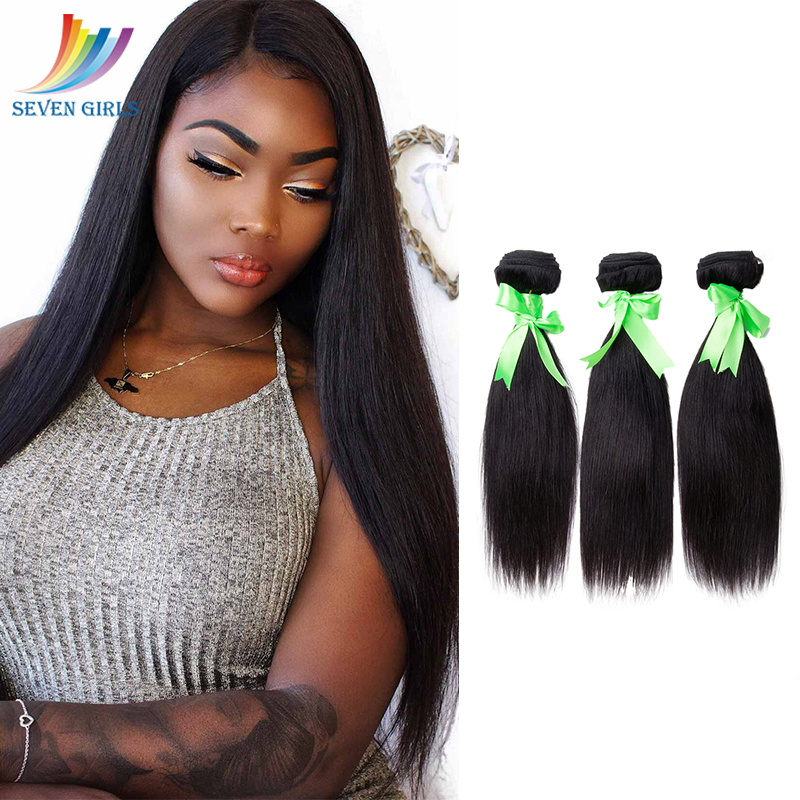 Sevengirls Raw Indian <font><b>Hair</b></font> Bundles <font><b>Grade</b></font> <font><b>10A</b></font> Straight Human <font><b>Hair</b></font> 3 Bundles Natural Color 100% Virgin <font><b>Hair</b></font> No Tangle No Shedding image