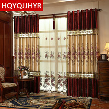 5 European luxury elegant embroidered curtains for living room windows High quality classic French window curtains for bedroom(China)