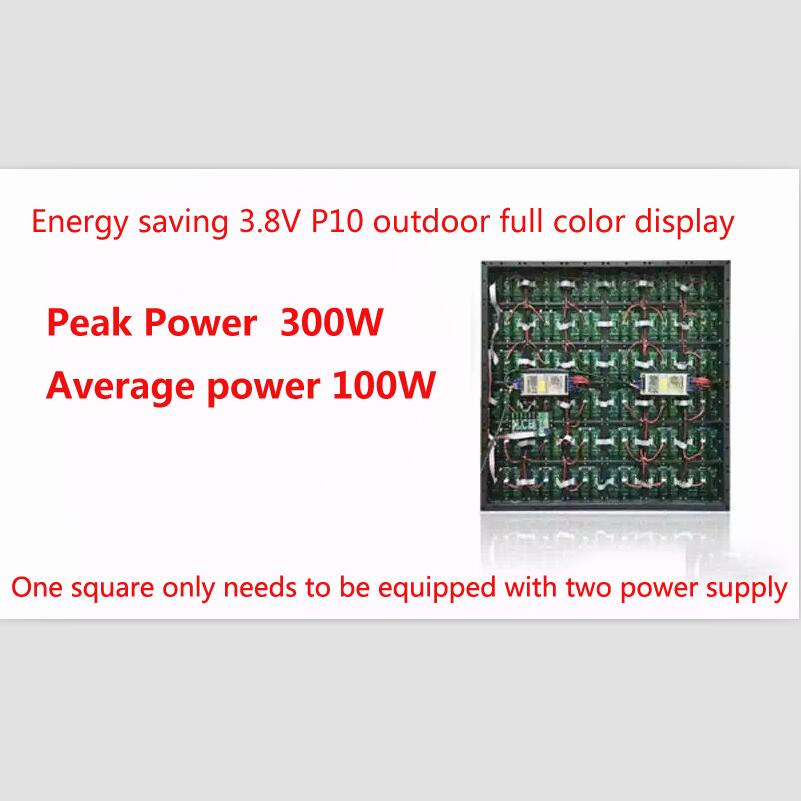 P10 DIP Energy Conservation Simple Cabinet Display For Outdoor Advertisement