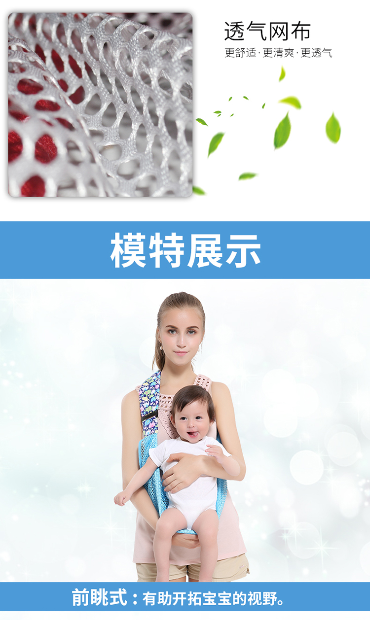 Cotton Breathable Baby Sling Cradle