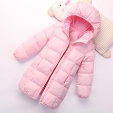 Детская куртка на утином пуху для мальчиков; Верхняя одежда; зимнее пальто с капюшоном для девочек; плотные детские зимние комбинезоны; Длинная парка; От 1 до 7 лет