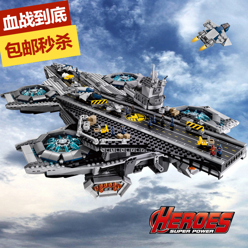 New Lepin 07043 Super Heroes The Shield Helicarrier Model Building Kits Blocks Bricks Toys 3057pcs Compatible 76042 boy 3057pcs 07043 the shield helicarrier set captain america winter soldier building blocks bricks compatible with lego
