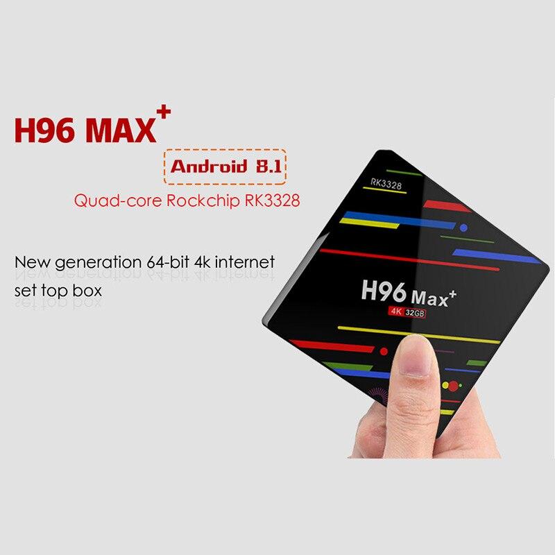 DQiDianZ H96 最大プラスアンドロイド 9.0 1080 P H.265 スマート TV ボックス RK3328 クアッドコア 2.4 グラム & 5 グラム wiFi LAN100M ワイヤレスの Andriod 8.1 セットトップボックス  グループ上の 家電製品 からの セット トップ ボックス の中 2