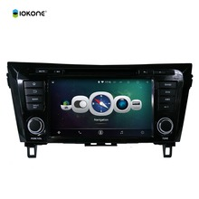 """8""""  Android 4.4 Car DVD Player for NISSAN QashQai/X-Trail 2014 3G iPod Audio Input Bluetooth SWC Touch Screen CANBUS Car Stereo"""