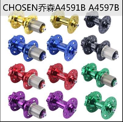 New CHOSEN mtb drum A4591B/A4597B Qiaoshen 4 bearing hub 28/32 hole 28h 32h flower drum mountain bike super light hollow hubs brand new quando hubs 32h front