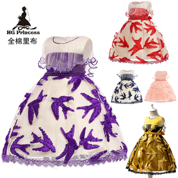 Free Shipping Flower Girl Dresses 2019 New Design Knee Length Ivory Red Kids dress For Children Patchwork Girl Party Gowns 2015 elegant a line and knee length flower girl dresses for weddings layered and unique handmade flower design