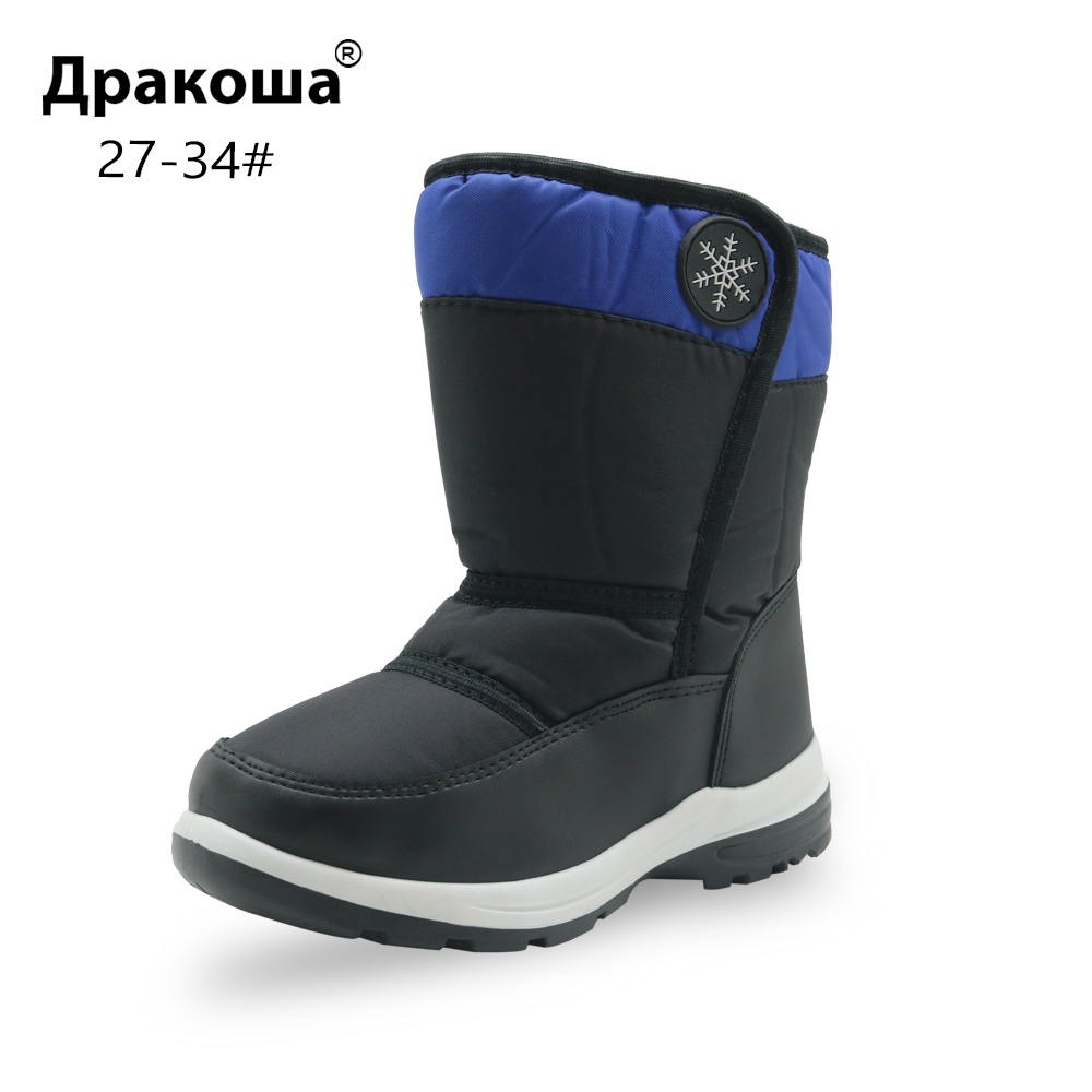 Apakowa Boys and Girls Winter Boots Toddler Kids Waterproof Mountaineering Snow Boots Children Hook & Loop Cold Weather Footwear цена
