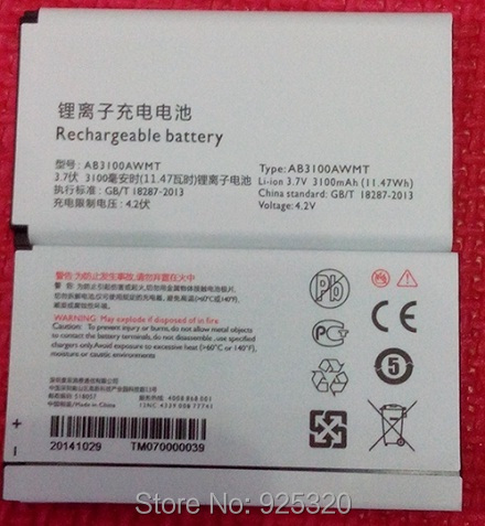 Free shipping, Original 3100mAh battery For PHILIPS E560 cellphone  AB3100AWMT Xenium CTE560 Mobile phone