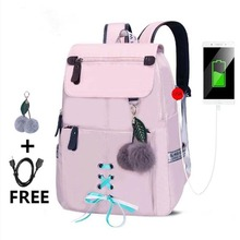 New 2019 fashion school backpack for girls college school bags