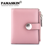 PAMASKIN Brand Short Female Wallets Premium Cow Leather 2017 Hot Selling Fashion Bi Fold Women Zipper