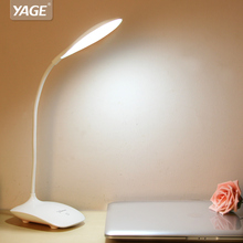 YAGE Desk Lamp USB Table lamp Book reading Desk  Light Night light for study Table Non-limit dimming mode/22 pcs SMD LED