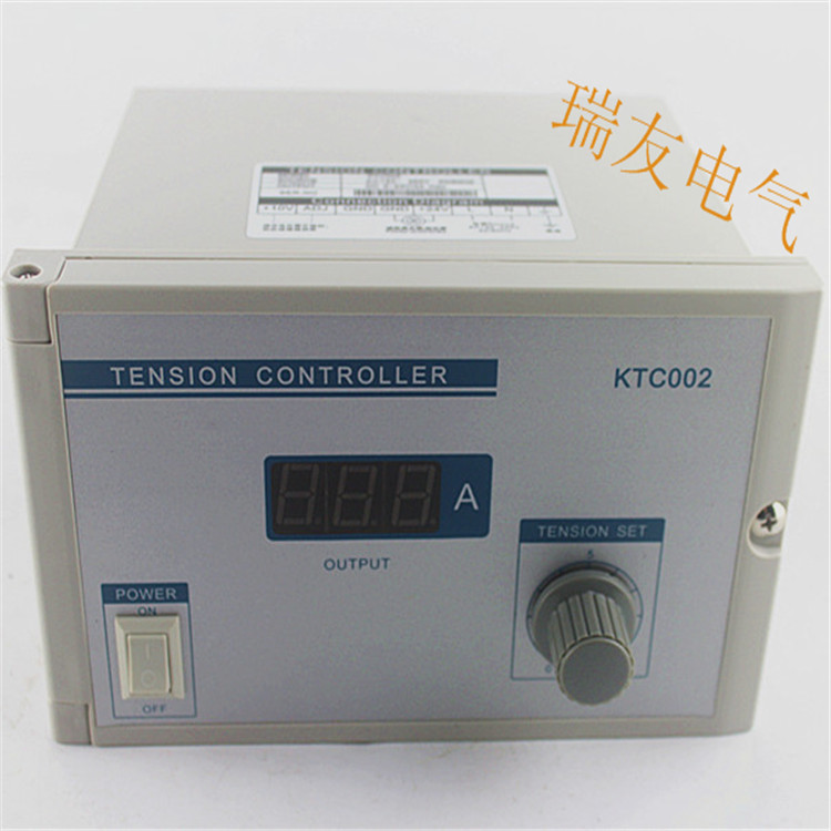 Tension controller magnetic powder tension controller manual KTC002 0-4A digital display tension wholesale kdt b 600 digital automatic constant tension controller for printing and textile