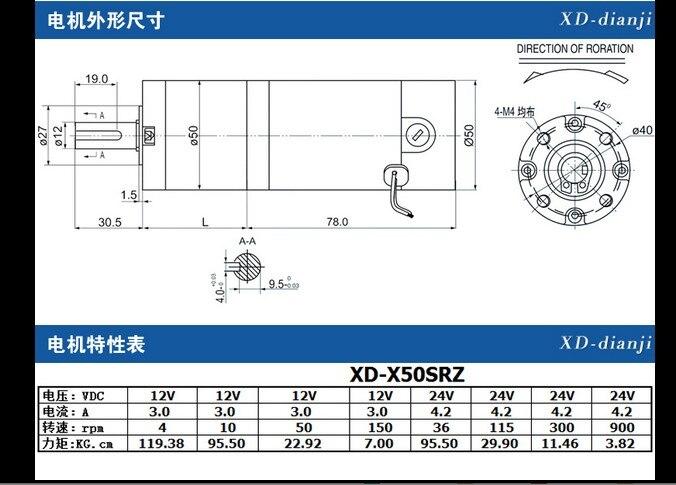 50 planetengetriebe motor 12 V DC niedriger geschwindigkeit motor 24 ...