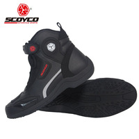 Comfortable breathable motorcycle boots MT015 scoyco knight protective motocross motorbike shoes size 39 40 41 42 43 44 45