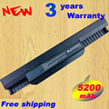 5200mah Battery for Asus A43 A54 A83 K43 X43 K53 X53E P54 x54 x84 A32-K53 A42-K53
