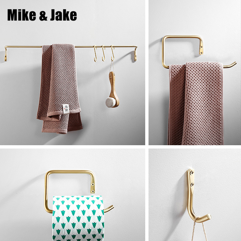Bathroom Towel Rack Kit: Aliexpress.com : Buy Simple Bathroom Accessary Kit Gold