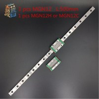 MR12 12mm linear rail guide MGN12 length 500mm with mini MGN12H/MGN12C linear carriage miniature linear motion guide way for cnc