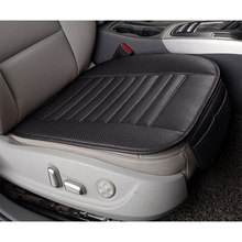 1pc Car Front Seat Cushion Car Seat Cover For All Sedan Leather Car seat single four seasons general Comfortable seat mat cover