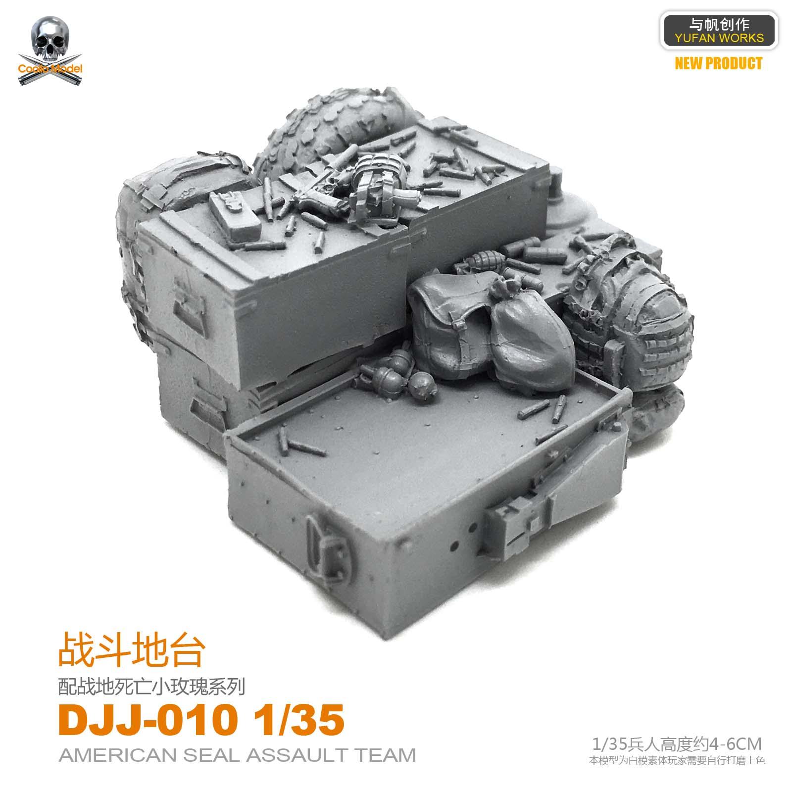 1-35-re-ine-Modern-Asker-Platformu-Modeli-Oyuncak-Djj-10.jpg