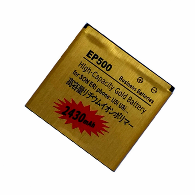 <font><b>EP500</b></font> Replacment <font><b>Battery</b></font> for Sony Ericsson Xperia ST17I ST15I SK17I WT18I X8 U5I E15i wt18i wt19i Internal <font><b>Batteries</b></font> Accumulator image