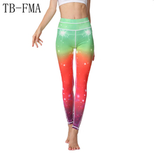 Women Sexy Yoga Pants High Waist Stretchy Dry High Waist Fitness Leggings Push Hip Athletic Sport Leggings Running Tights Pants