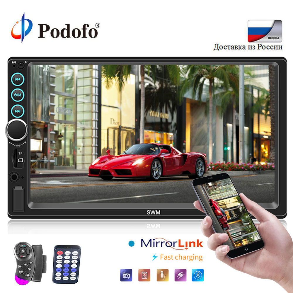 "Podofo 2din Car radio 7"" MP5 Bluetooth Car Stereo Radio Audio Media Multimedia Player Autoradio with IOS/Android Mirror Link"